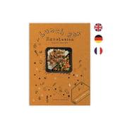 Black + Blum - Lunch Box Revolution -Le livre de recettes